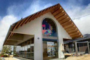 オープンヴィレッジ・ノキシタのギャラリーハナレの外観